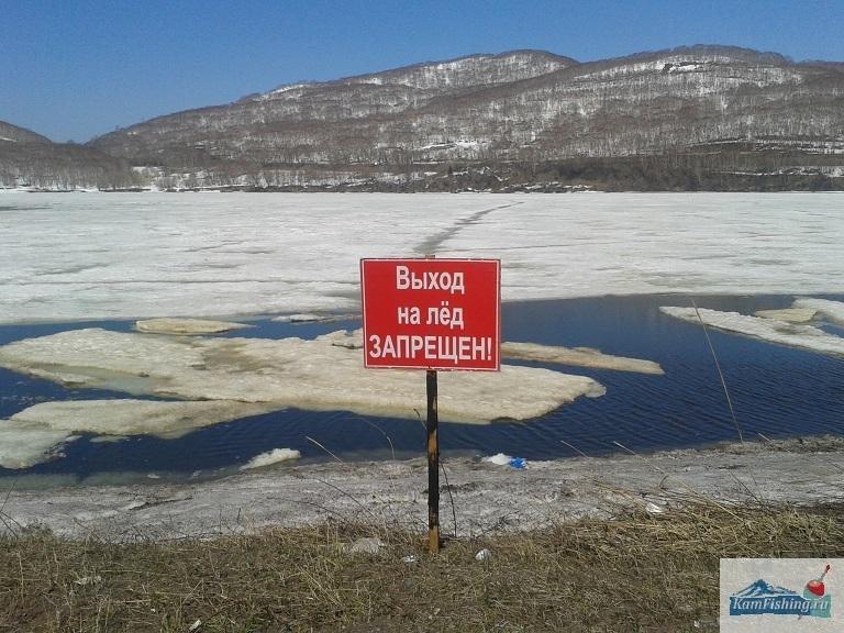 Выход на лед запрещен.jpg