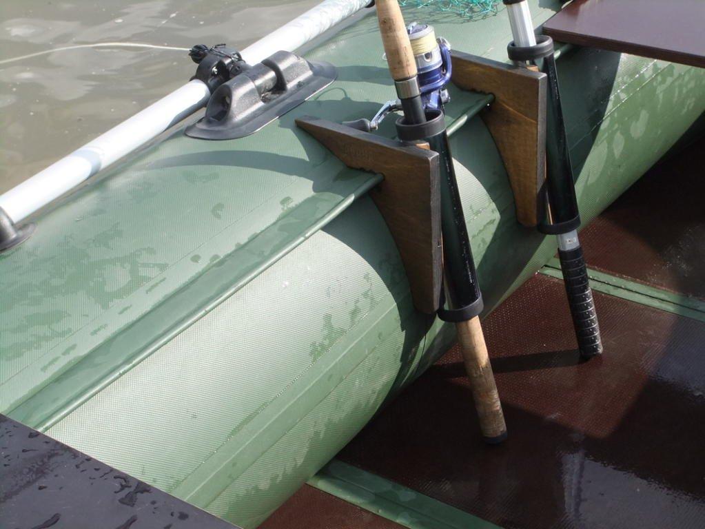 Подставка для спиннинга на лодке пвх