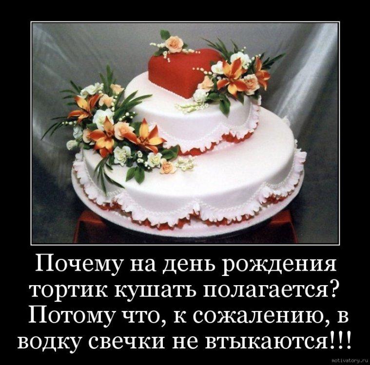 59b714edab74f_.thumb.jpg.926a8334727201b06c4c5c999ebda3ec.jpg