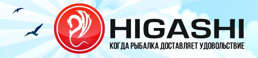Higashi_header_logo.png