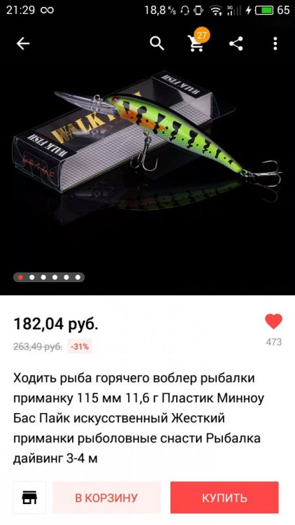 S90106-212931.jpg