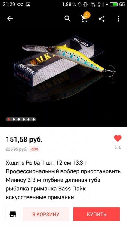 S90106-212937.jpg