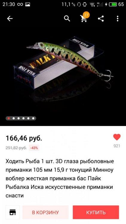 S90106-213020.jpg