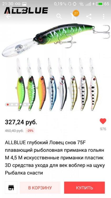 S90106-213044.jpg
