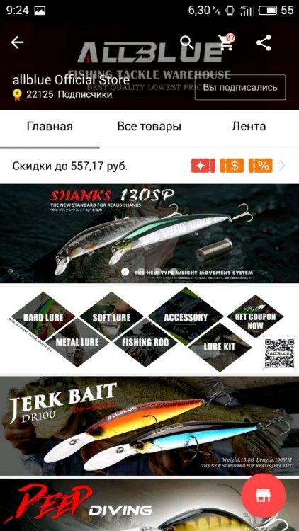 S90107-092431.jpg