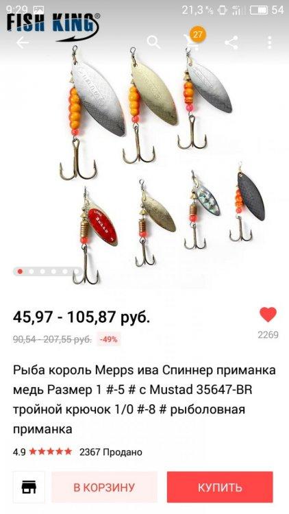 S90107-092922.jpg