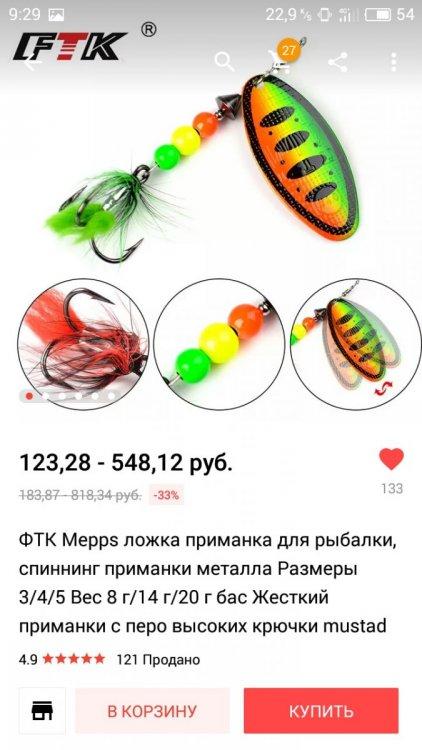 S90107-092954.jpg