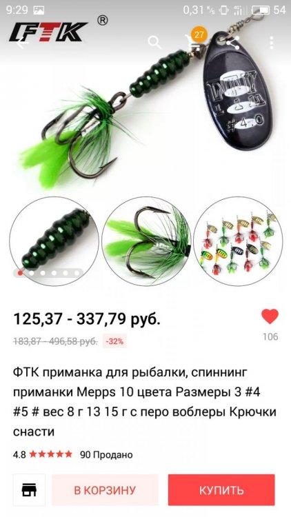 S90107-092959.jpg