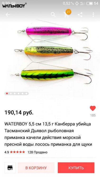 S90107-093009.jpg