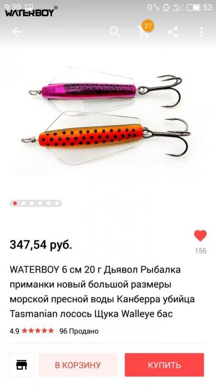S90107-093014.jpg