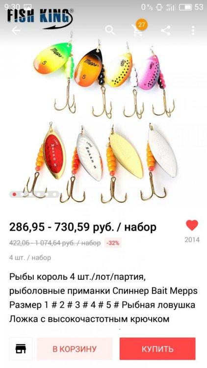 S90107-093029.jpg