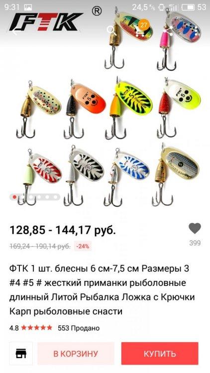S90107-093101.jpg