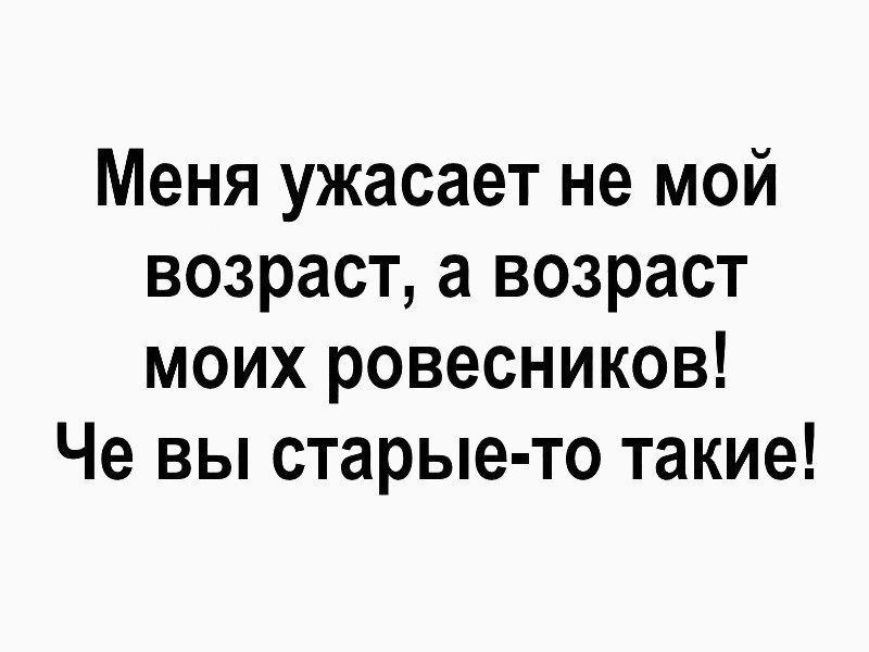 ЖИЗНЬ (2).jpg