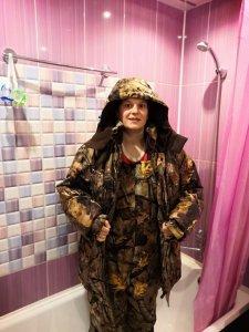 Женский костюм для рыбалки.jpg