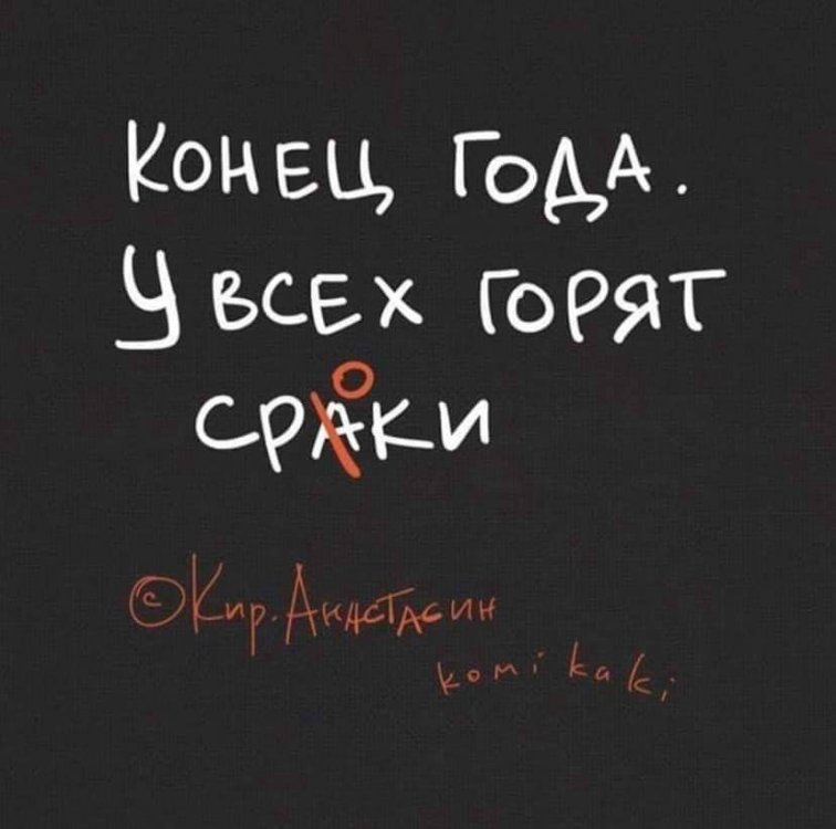 FB_IMG_1576962669923.jpg