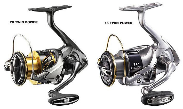 shimano_20_twin_power_15_twin_power.jpg