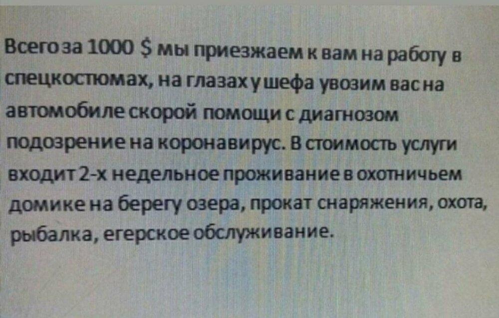 5606554_9a06d9f92179d48798da24588b4dcf29.thumb.jpg.a11ce5e4cbd1dd863bf8c351272cf3b1.jpg