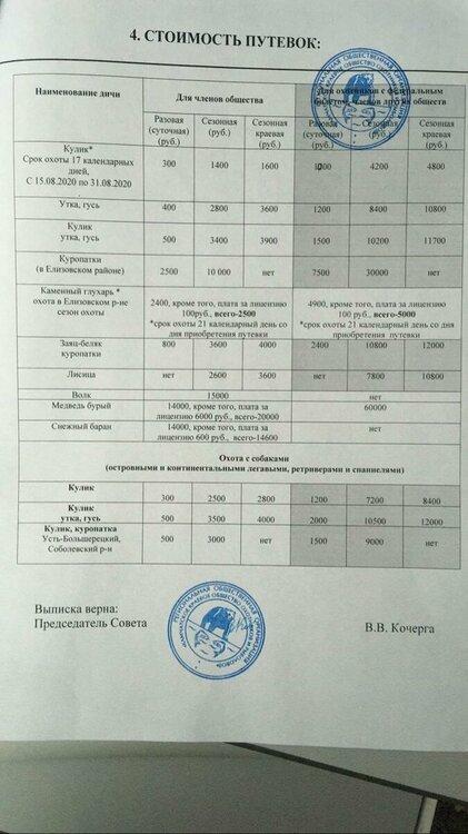 IMG-20200726-WA0016.jpg