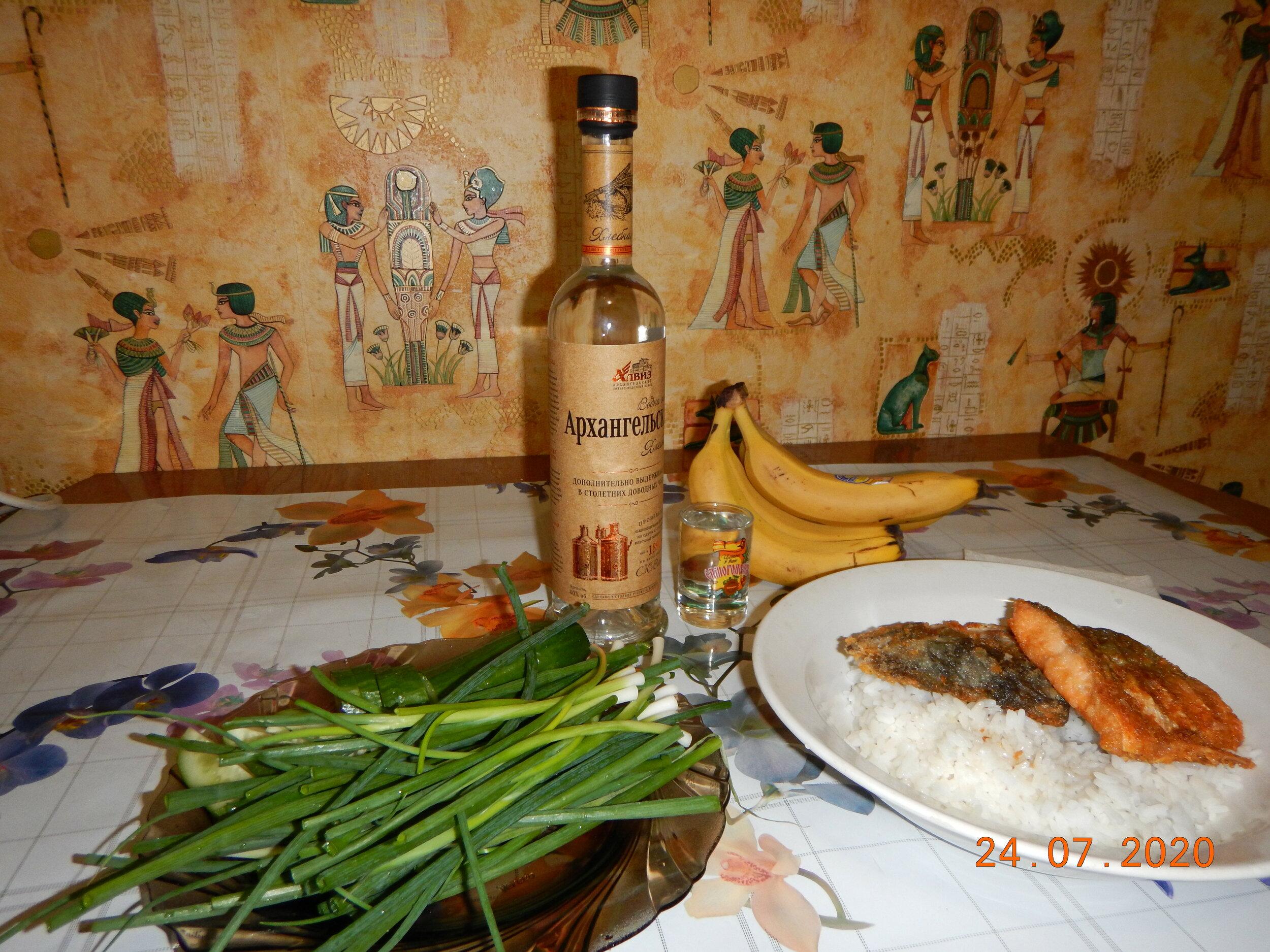 Ужин аскета