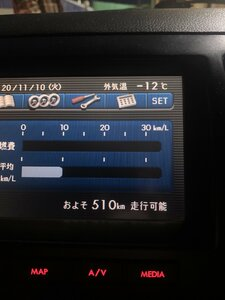 88E0800E-42AC-4C4D-A335-40A032E525CF.jpeg