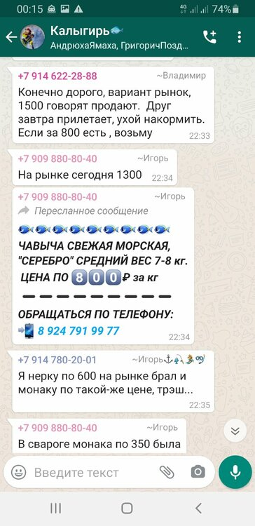 Screenshot_20210611-001542_WhatsApp.jpg